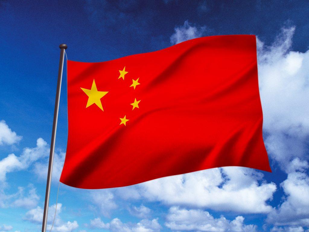 モグワンに使用される中国産原材料について