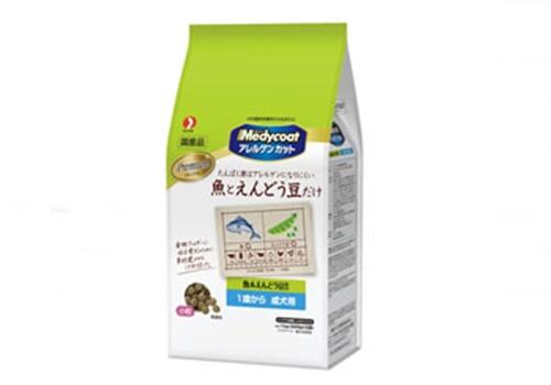 メディコートアレルゲンカット(えんどう豆)のパッケージ画像