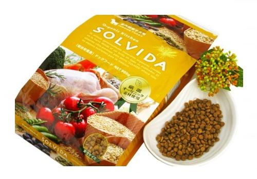 ソルビダ『インドアパピー』のパッケージ画像